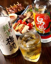 串焼・梅酒・泡盛