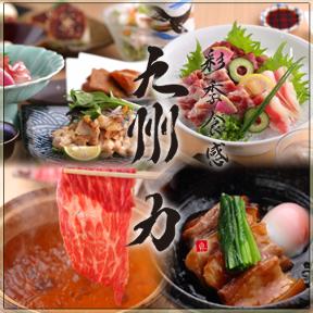 彩季食感 九州 力 御徒町店