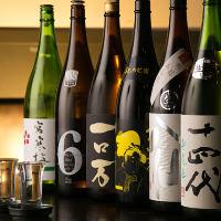 【日本酒】 利久厳選の日本酒