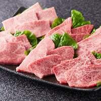 <盛り合わせ> 厳選和牛のうまさをどうぞ!もちろん熟成肉