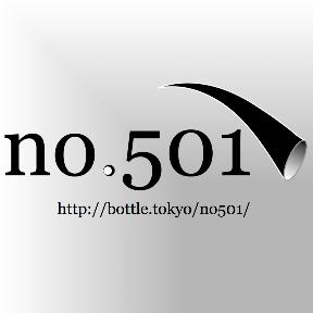 no.501
