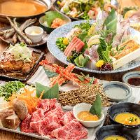 【土浦駅徒歩1分】 特選和牛を使用したお料理もご用意◎
