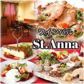 ワインバル St.Anna サンタンナ 上石神井