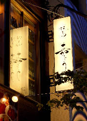 JR田町駅徒歩5分、三田駅徒歩5分◎