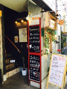 カフェメシ Cafe Roca