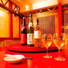 個室中華バル 食べ放題 吉祥餃子や 神田店の画像