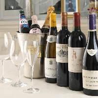 <ワイン> 料理に合うグラス、ボトルワイン40種◎