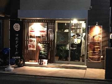 つるカフェ チャレンジショップ鶴ヶ島の画像