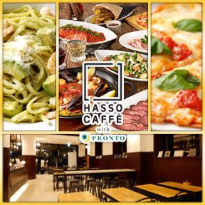 貸切&パーティーダイニング HASSO CAFFE with PRONTO 神保町店