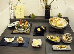 第33回日本料理技能向上全国大会 経済産業大臣賞受賞