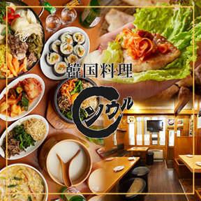 本格韓国料理  ソウル 入谷店の画像
