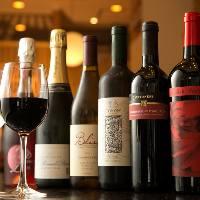 ワインの品揃えに自信あり!