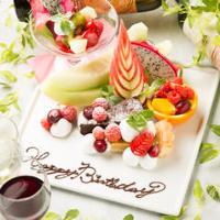 大切な記念日にも。バースデーお祝いに最高のお店はシュラスコ!