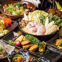 最高級地鶏使用!旬の食材にこだわった和食宴会コース