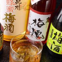 日本酒、焼酎、ワインなどお飲み物各種も料理とお楽しみ下さい。