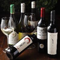 世界各国から取り寄せたワインを豊富に取り揃えております