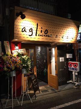 ニンニクバル aglio (アーリオ)