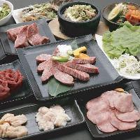 最高級ランク黒毛和牛からバリエーションに富んだ様々な部位の肉