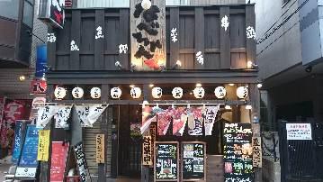 なべちゃんズの画像
