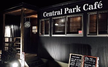 Central Park Cafe (セントラルパークカフェ)