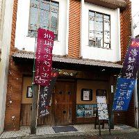 横須賀中央駅から徒歩3分!お気軽にお越しください。