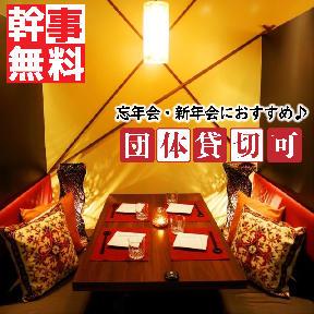 海鮮料理を個室で楽しむ 居酒屋三郎 水道橋店