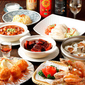 本格上海料理 新錦江 上野御徒町本店の画像