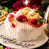 お誕生日や記念日に♪メッセージ付きデザートプレゼント♪
