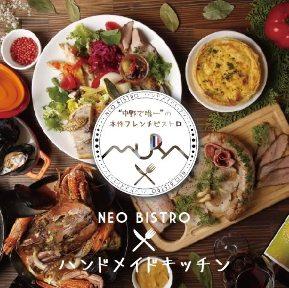 ネオビストロ MURA ハンドメイドキッチン- 中野店 image
