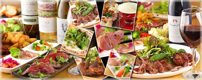 肉バル Pizzeria Ken Buono・ケンボーノ 清瀬の画像