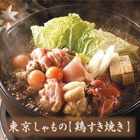 和風情緒×個室居酒屋 禄〜enishi〜 高崎駅西口店