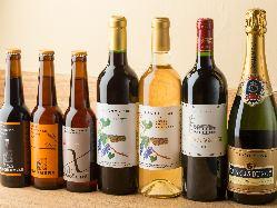 自然派ワイン・オーガニックワインなど厳選したドリンク類が豊富