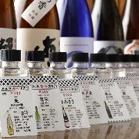 獺祭や鍋島などのプレミアム日本酒も1合から味わえ、飲み比べ可