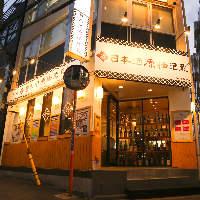 JR関内駅徒歩3分!会社帰りのお食事や一杯に最適です