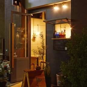 PRIMODIAL CAFE&CRAFT BEER
