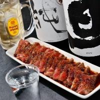 【当店人気No.1】 とろける味わいのレア牛ステーキを是非!