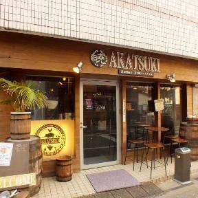 茅ヶ崎バルスタイル AKATSUKI