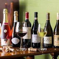 ワインの種類多く取り揃えております