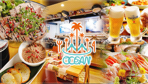 洋風居酒屋 永田町オーシャンの画像