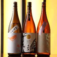 焼酎や日本酒も数多く揃います。料理に合わせてお選びください