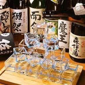 個室で味わう彩り和食 縁宴 藤沢駅前店