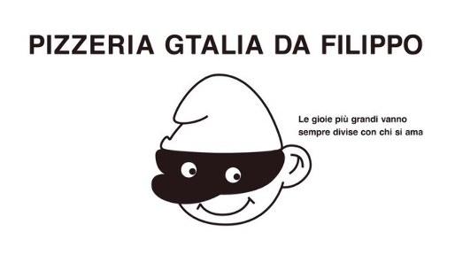 ピッツェリア ジターリア ダ フィリッポ