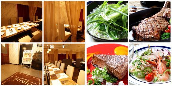 個室×女子会×記念日 dining SPERANZA(スペランツァ) 津田沼の画像