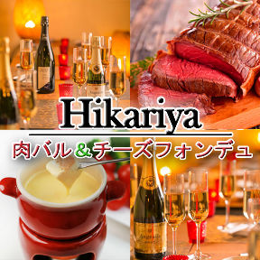 肉とチーズ食べ放題のお店 Hikariya Regato 新宿東口店