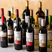 厳選を重ねたイタリアワインはリーズナブルながらも深い味わい