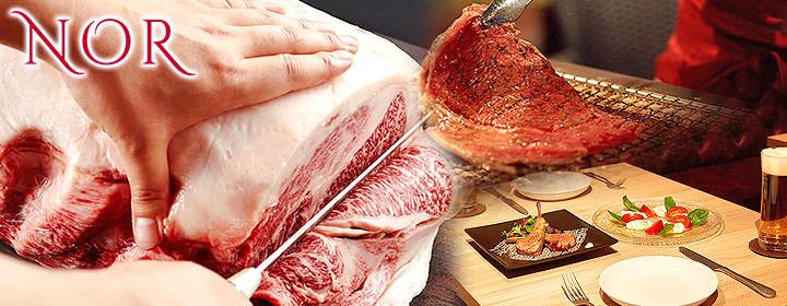 北海道厳選食材 肉ビストロNORの画像