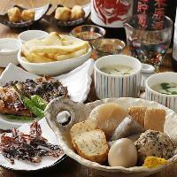 <コース料理> おでんを楽しめるお得なコース料理が人気!