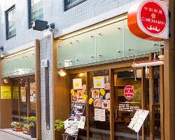 池尻大橋駅北口、駅前ホテルの1階です