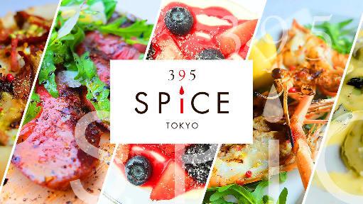 395 SPICE TOKYO スパイストーキョー 六本木の画像