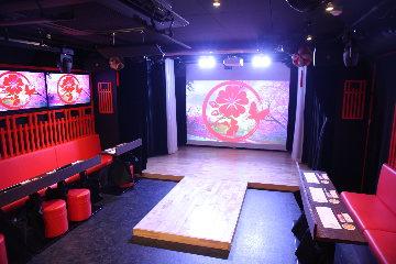 ARISE 舞の館の画像1